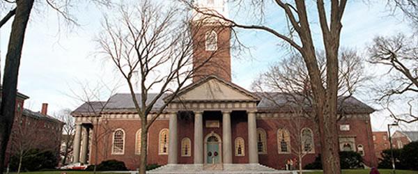 MIT e Harvard