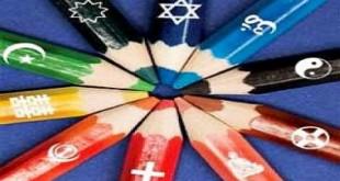 Atividades de Ensino Religioso 3o ano
