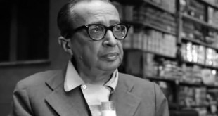 Poeta Manoel Bandeira