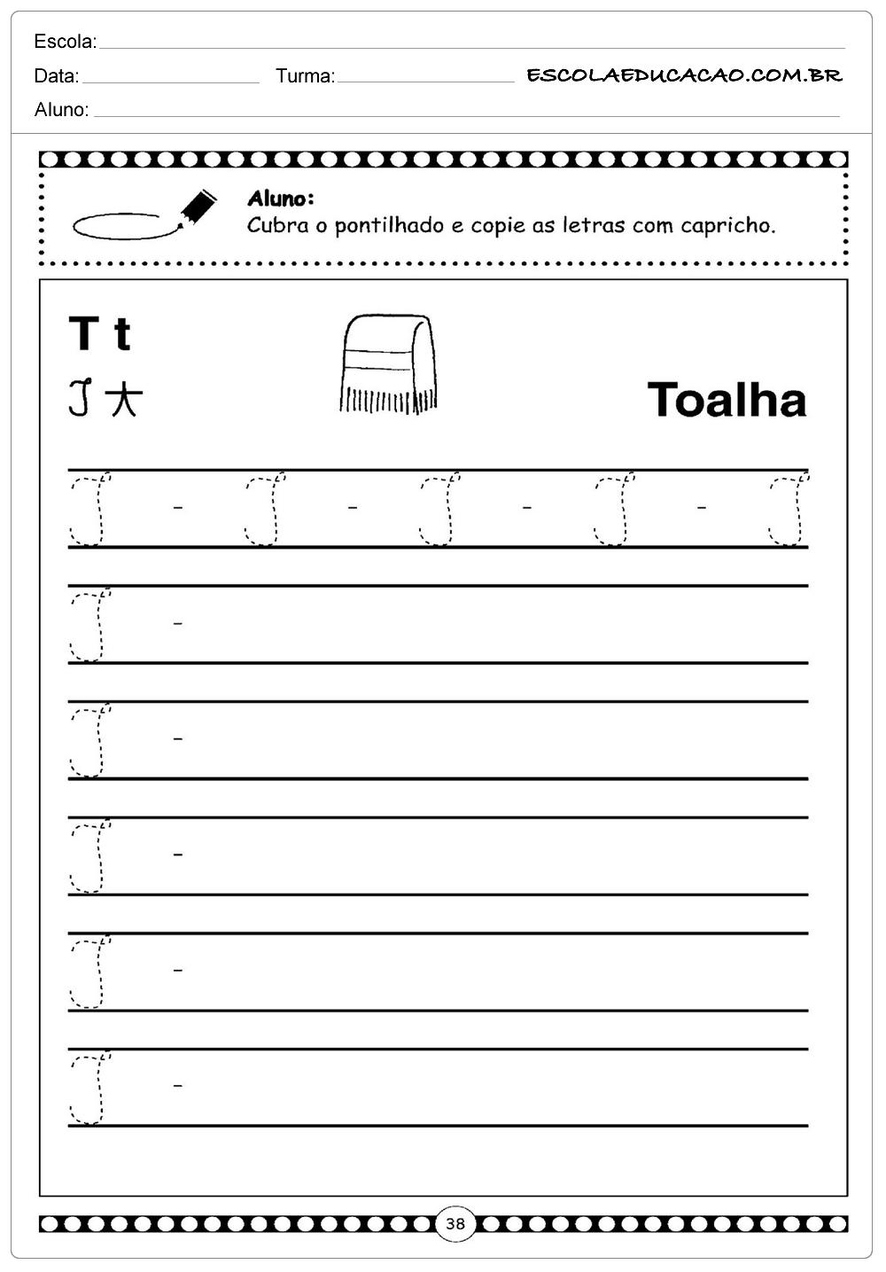 Atividade Letra T – Toalha