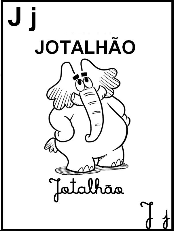 Alfabeto Ilustrado Turma da Mônica - Jotalhão