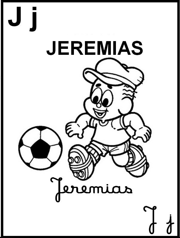 Alfabeto Ilustrado Turma da Mônica - Letra J