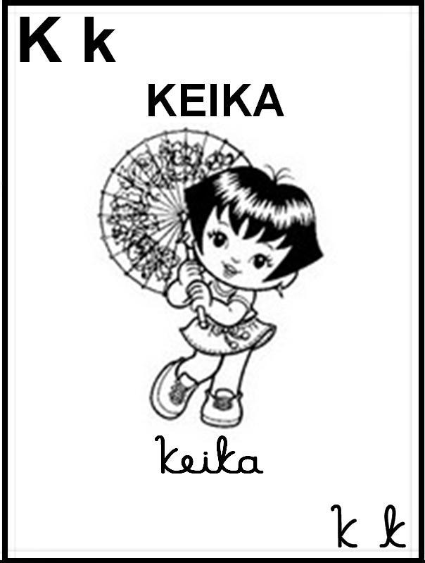 Alfabeto Ilustrado Turma da Mônica - Letra K