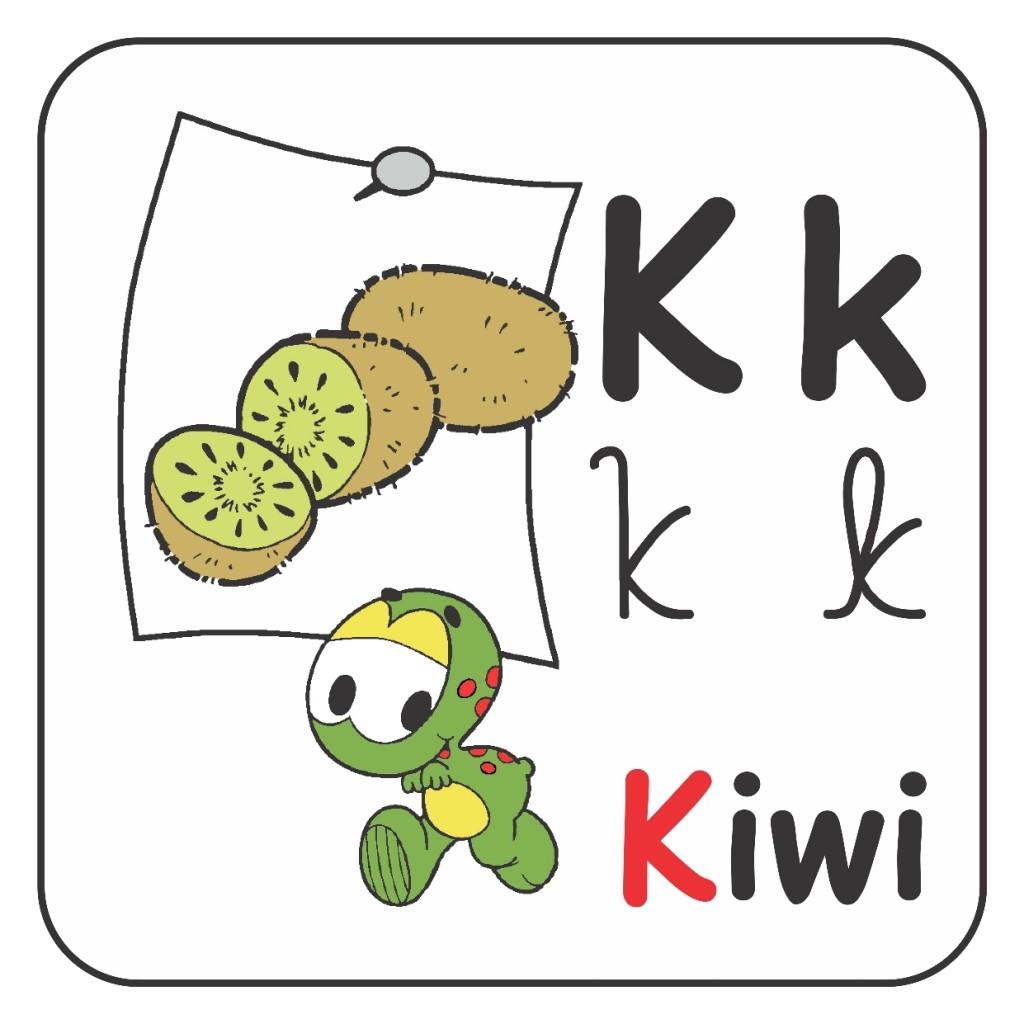 Alfabeto Turma da Mônica Colorido - Letra K