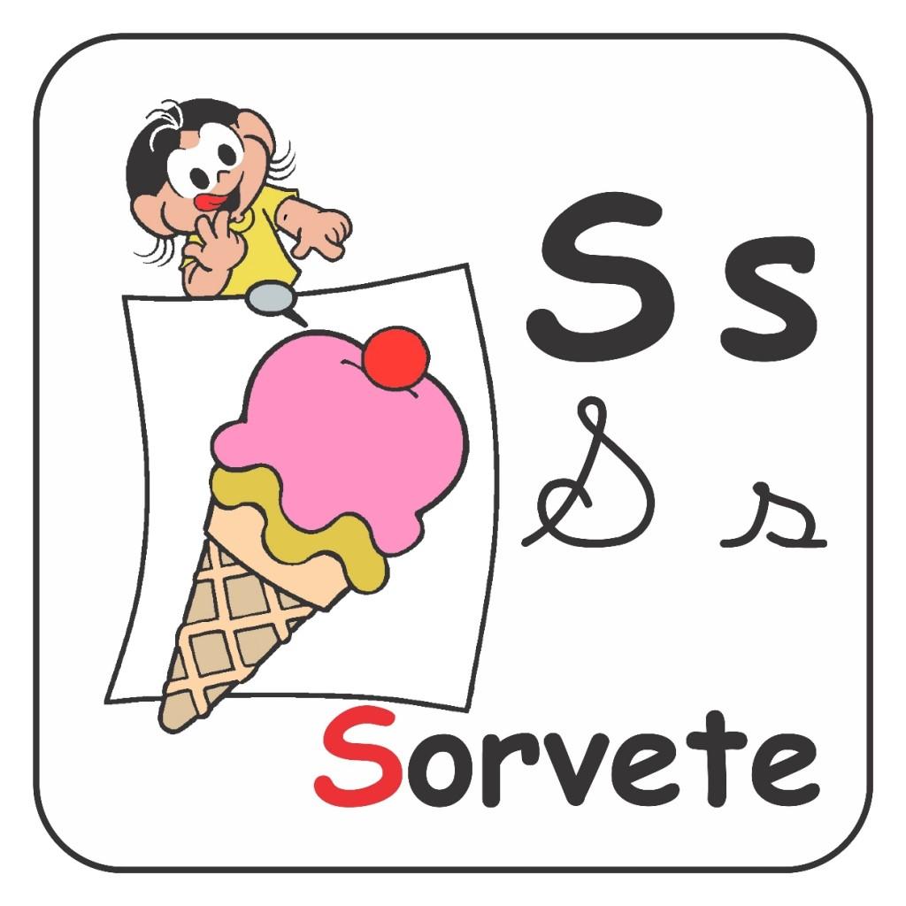 Alfabeto Turma da Mônica Colorido - Letra S
