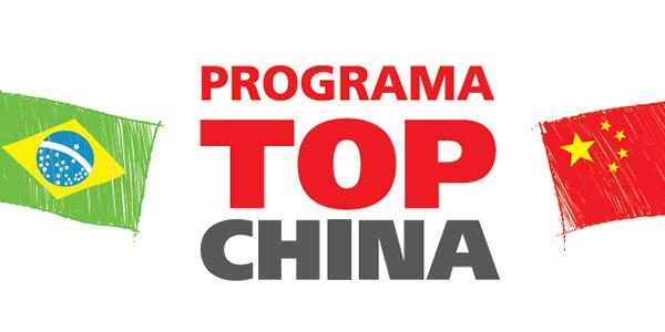 Programa TOP-CHINA