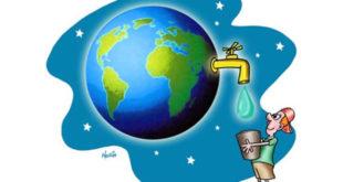 Projeto Água para Educação Infantil