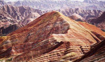 Montanhas coloridas Danxia