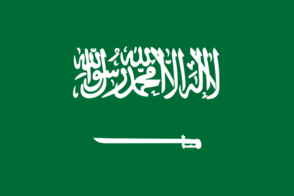 Arábia Saudita (2,149,690 km)
