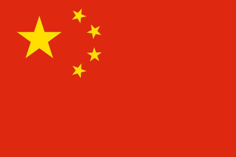 China (9,596,960 km
