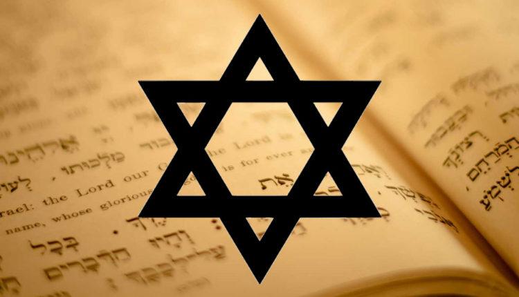 tudo sobre o judaísmo