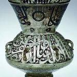 Lâmpada Islâmica