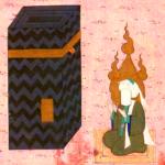 Pintura Islâmica