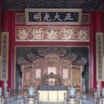 """O Trono Imperial do """"Palácio da Pureza Celeste""""."""