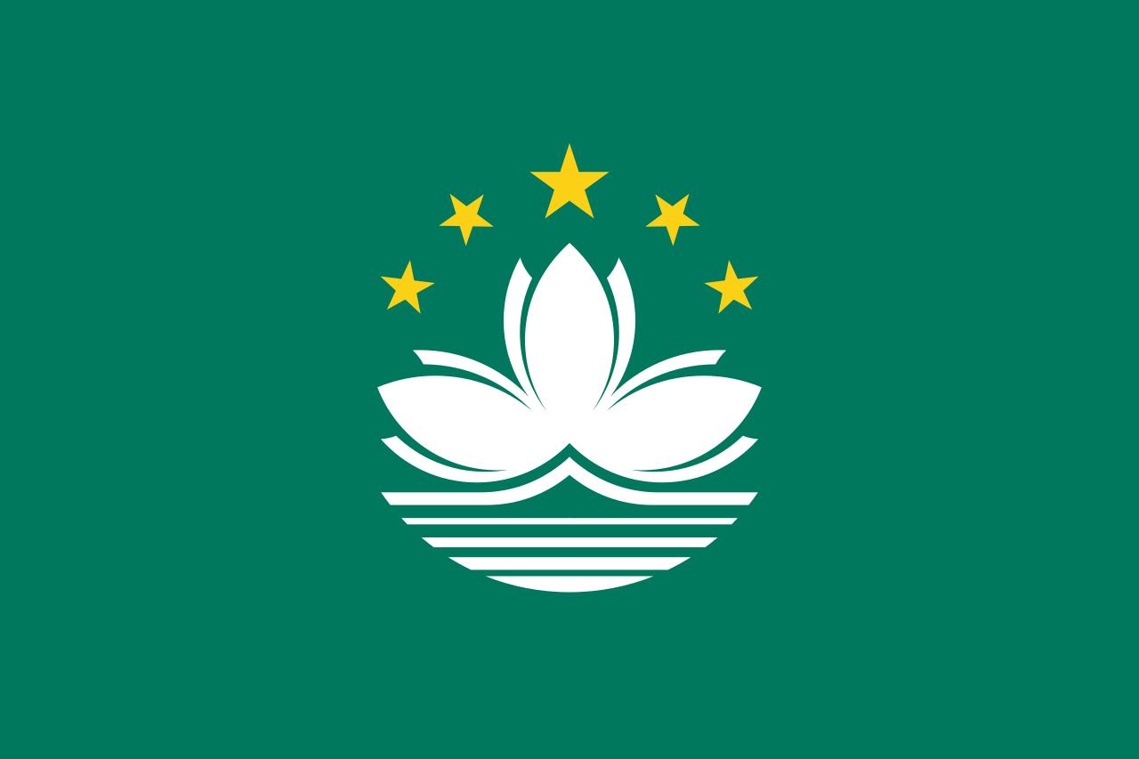 bandeira-macau