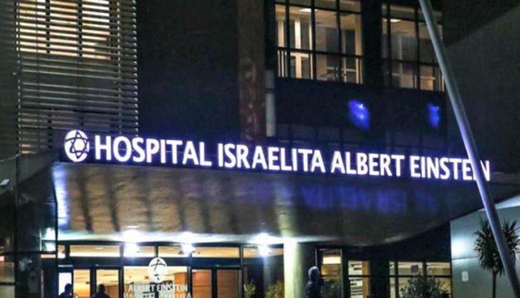 Hospital Albert Einstein Vagas