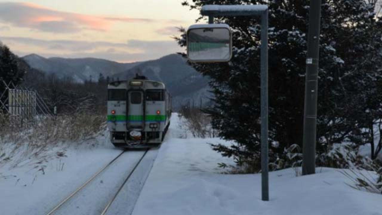 Japão mantém estação para uma única usuária ir à escola