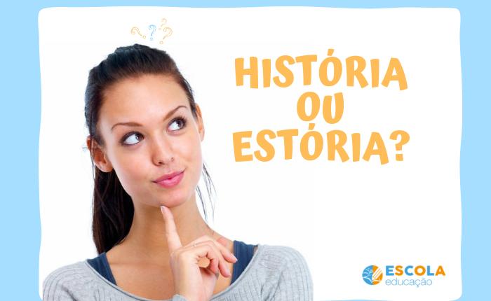 História ou estória