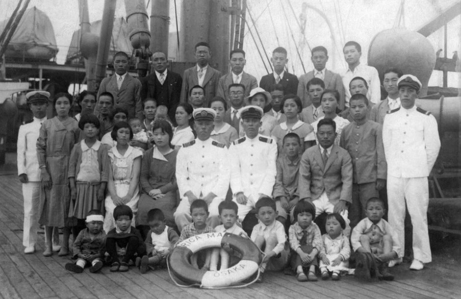Chegada dos imigrantes japoneses no Brasil