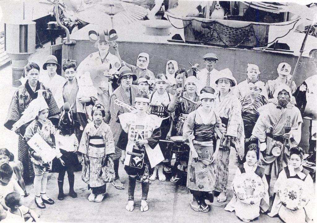 Comunidade Japonesa no Brasil
