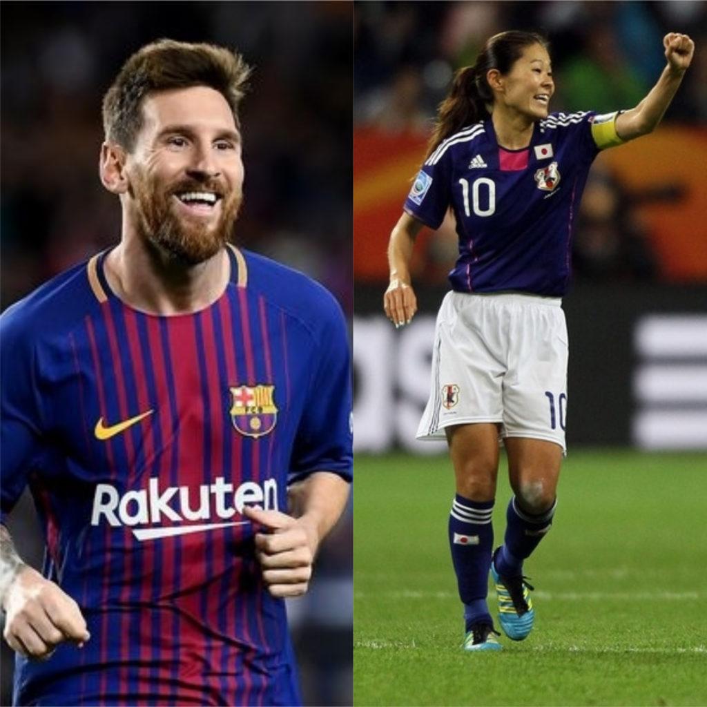 Messi e Homare Sawa - Melhores jogadores de futebol do mundo