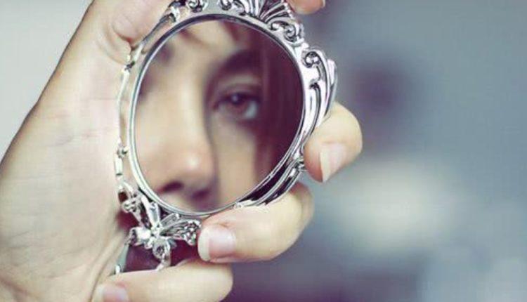 Dinâmica do espelho