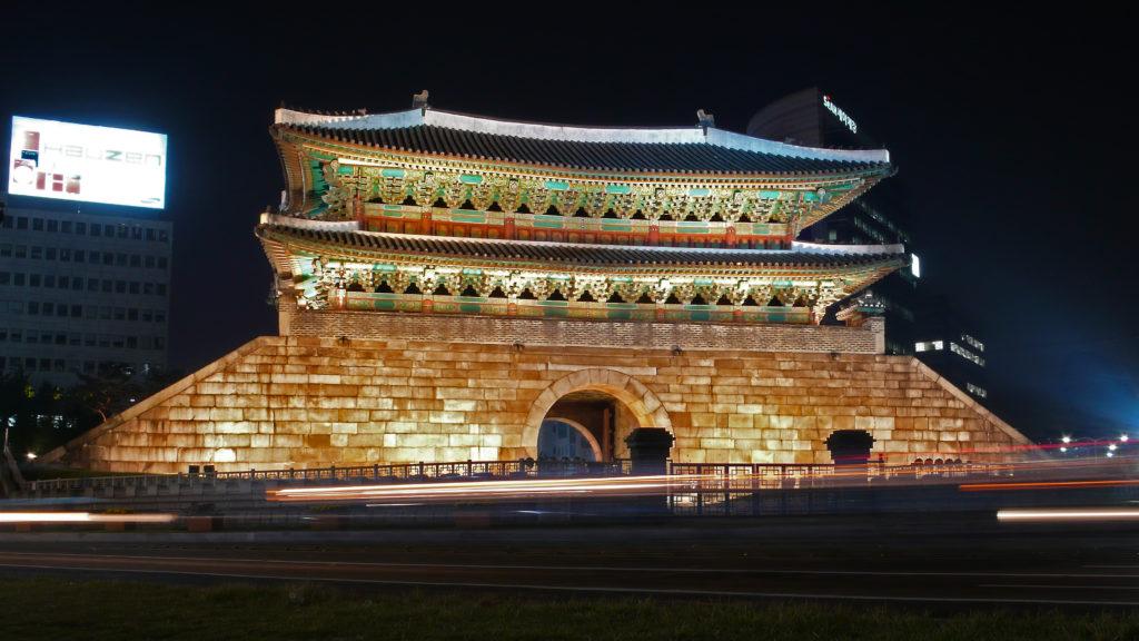 portão Namdaemun