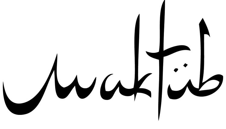 Significado de maktub