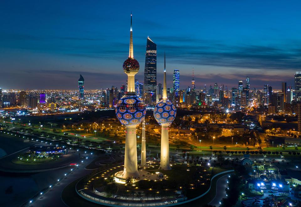 País com K - Kuwait