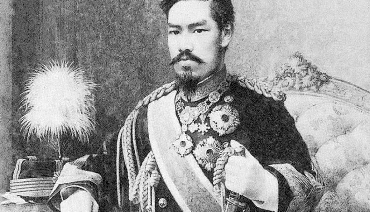 Revolução Meiji