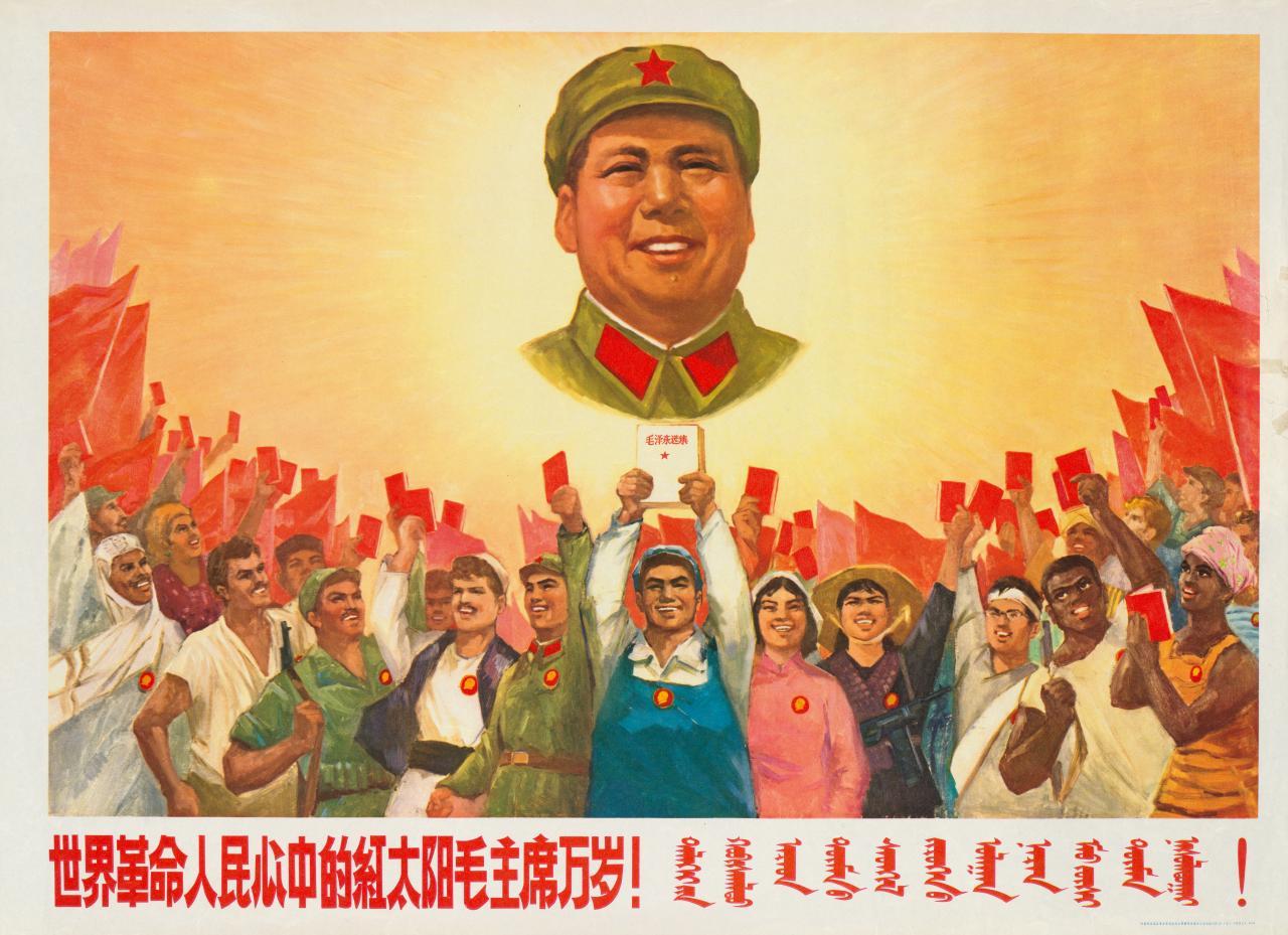 Revolução Cultural Chinesa