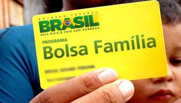 Suspensões afetam Bolsa Família e CadÚnico