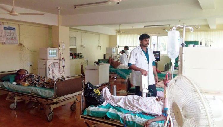 Doença Misteriosa Índia