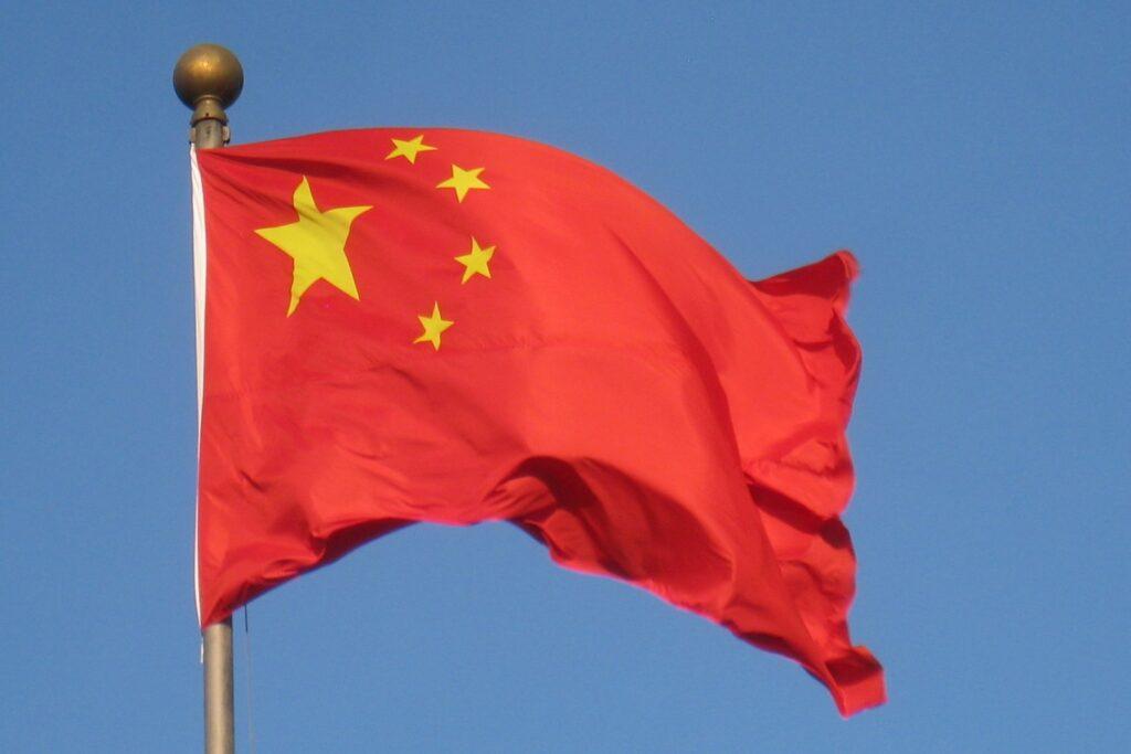 Bandeira da China 2