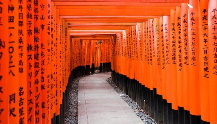 Fushimi Inari Japão